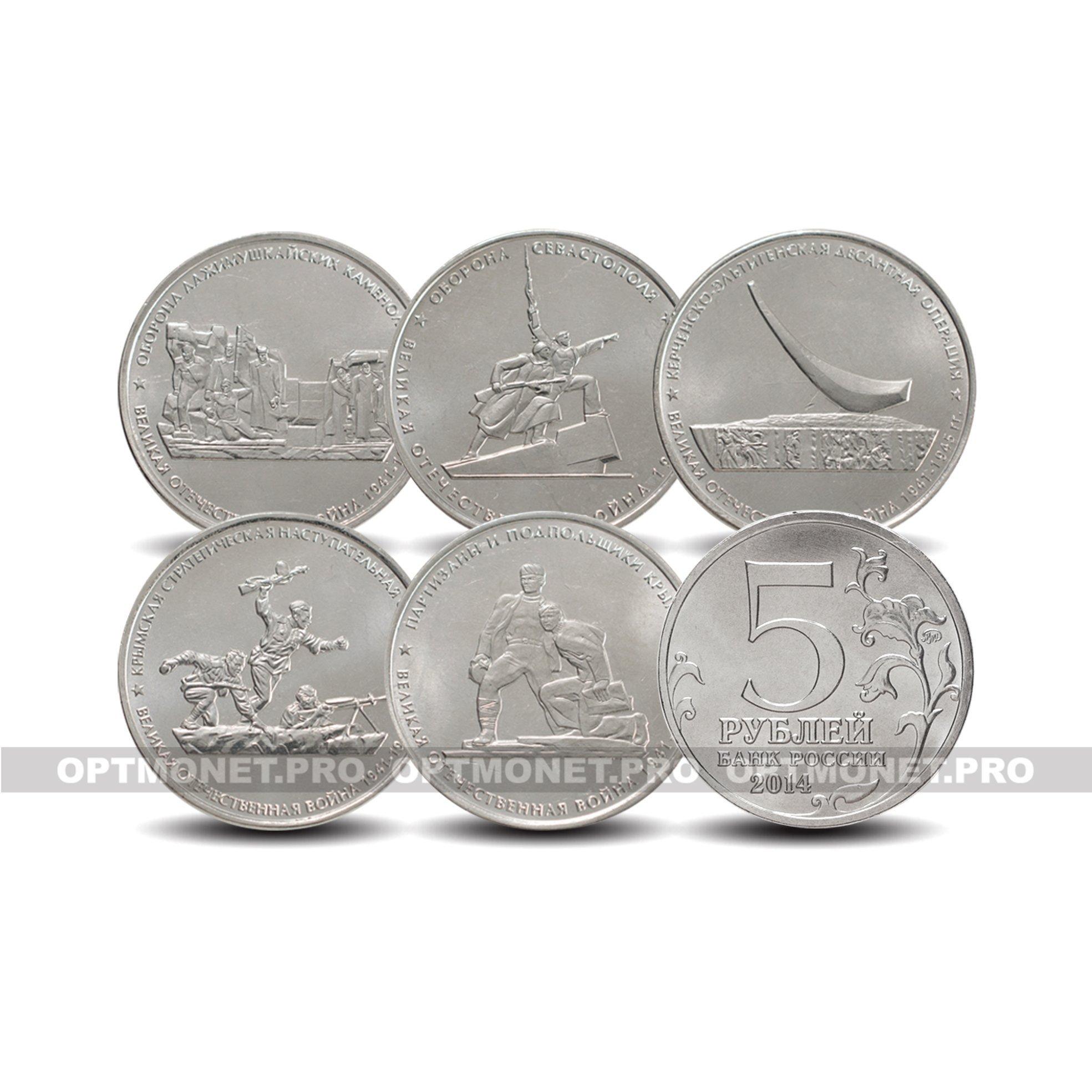 окнах поздравительная открытка 45 юбилейных рублевых монет когда ветер